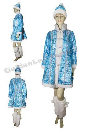 Изображение Красивый костюм Снегурочки напрокат