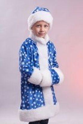 Детский костюм Снегурочки напрокат