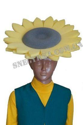 Карнавальная маска Подсолнух