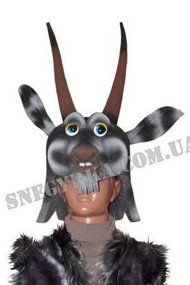 Карнавальная маска Козел