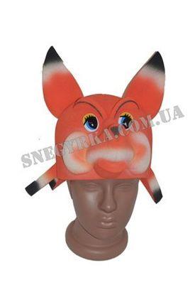 Карнавальная маска Лисичка