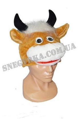 Карнавальная маска Бычка