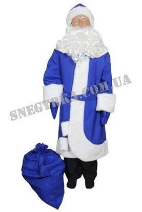Детский костюм Дед Мороз синий