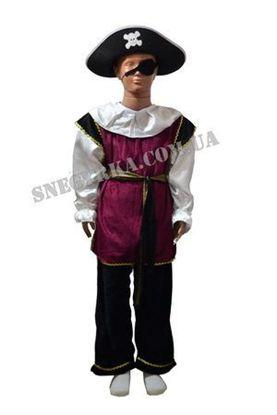 Прокат Пиратского костюма