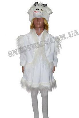 Детский костюм Козы прокат