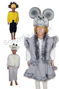 Изображение для категории Костюмы зверей и животных
