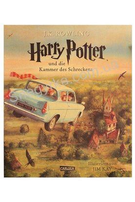 Постер Гарри Поттер 42х36 см