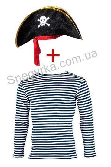 Піратський набір капелюх і тільняшка