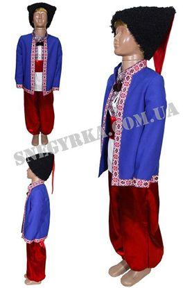 Национальный костюм Украинец