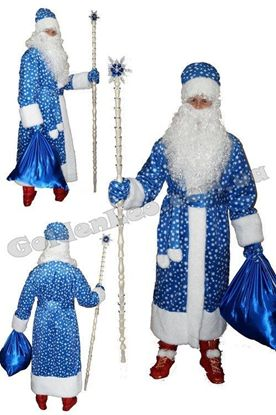 Изображение Костюм Дед Мороз синий с бородой прокат