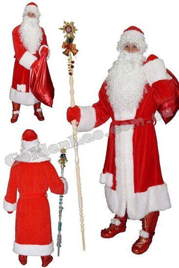 Изображение Прокат костюма Деда Мороза
