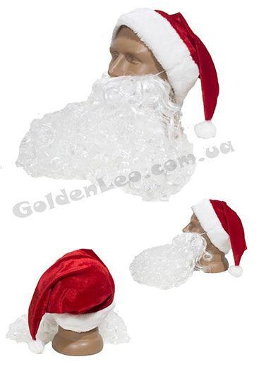 Шапка и борода Санта Клауса