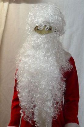 Большая борода Деда Мороза с париком 85 см