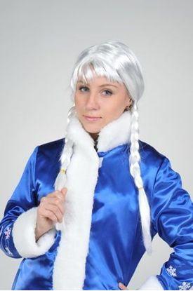 Парик косы Снегурочки