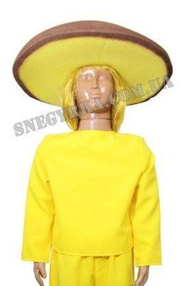 Карнавальная маска Гриб