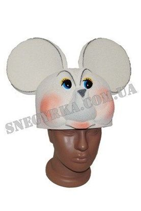 Карнавальная маска Мышка