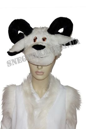 Карнавальная маска Барашка