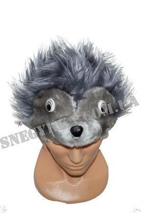 Карнавальная маска Ежика