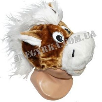 Карнавальная маска Лошадка