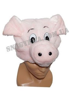 Карнавальная маска Поросенок