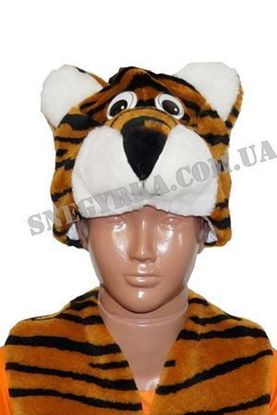 Карнавальная маска Тигра