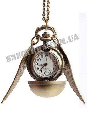 Карманные часы Золотой снитч