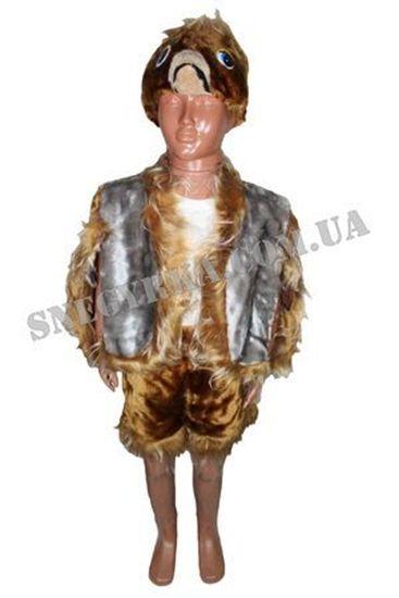 костюм Горобця