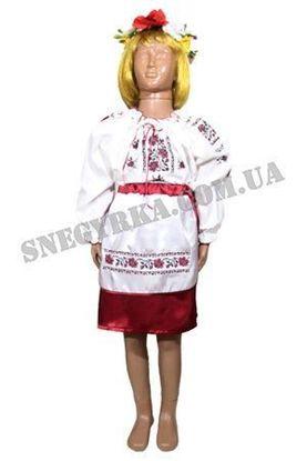 костюм Українки прокат