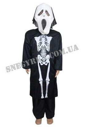 Детский костюм Скелет