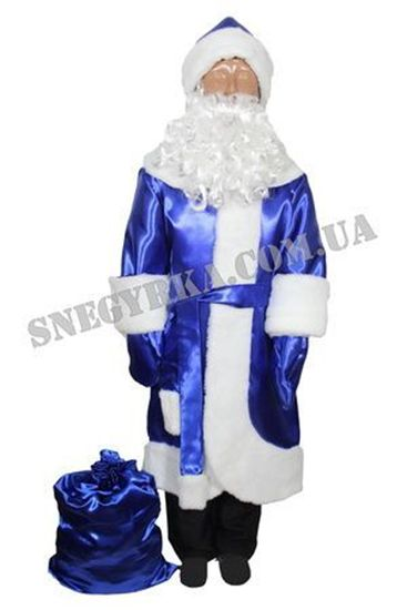 Детский костюм Деда Мороза синий