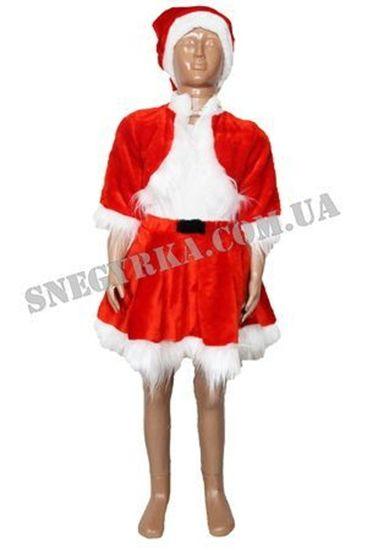 Костюм Санта Клауса для девочки