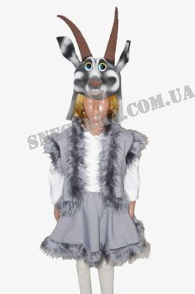 Детский костюм Козы