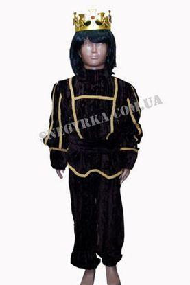 Детский костюм Принца прокат