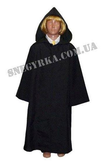 костюм Чарівника