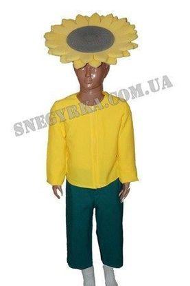 костюм Подсолнух