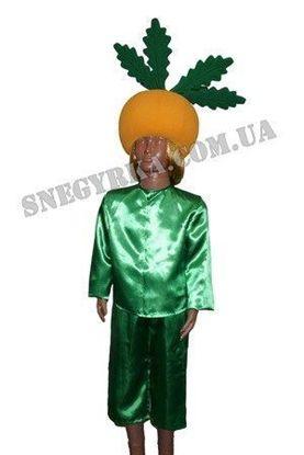 костюм Ріпка