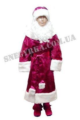 Детский костюм Деда Мороза напрокат