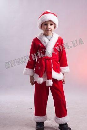 Костюм Санта Клаус прокат
