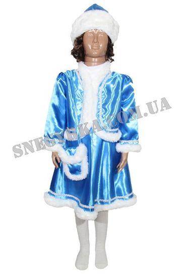 костюм Снігуроньки для дівчинки напрокат . Snegyrka.com.ua 1f274795f0eed