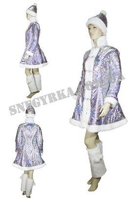 костюм Снігурочки
