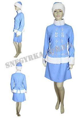 костюм Снігуронька