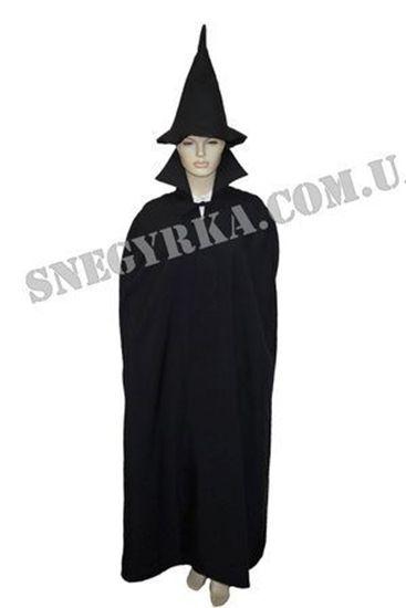 Карнавальный костюм Колдуна