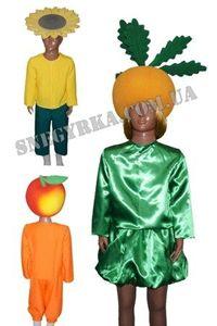 Зображення для категорії Костюми овочів, фруктів, грибів, рослин