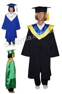 Зображення для категорії Дитячі академічні мантії і шапки