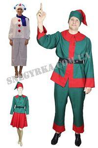 Изображение для категории Карнавальные костюмы для взрослых
