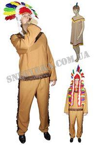 Изображение для категории Прокат национальных костюмов для взрослых