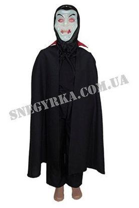 костюм Дракули