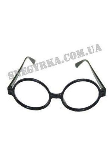 Очки Гарри Поттера для взрослого