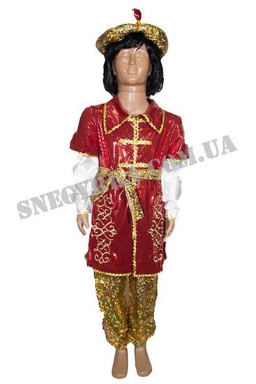 костюм східний принц