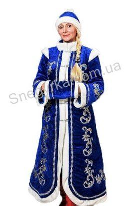 костюм Снігурочка